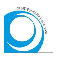 logo de ASOCIACIÓN DE COMERCIANTES Y HOSTELEROS DE ERMUA