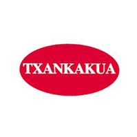 logo de TXANKAKUA, Elgoibargo Merkatari Elkartea